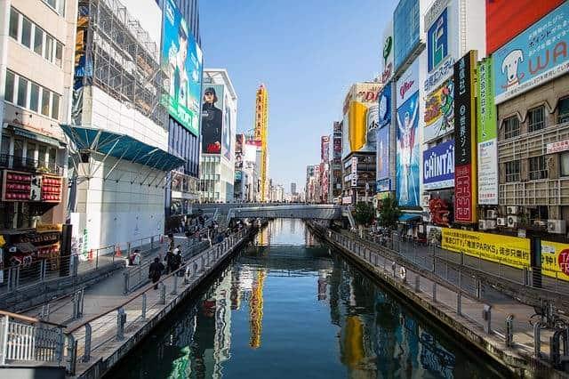 Dontobori 2 day Osaka Itinerary