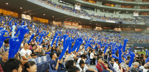 Going to a baseball game in Osaka at Night