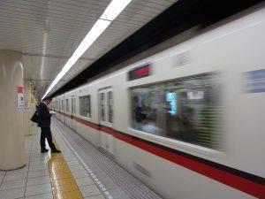japan vacation tokyo osaka kyoto