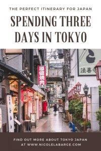 Tokyo Itinerary 3 days – Japan Travel Blog